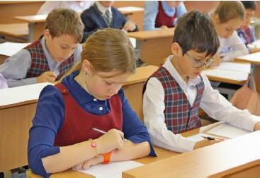 Всероссийские проверочные работы 2019 (Буклет для родителей)